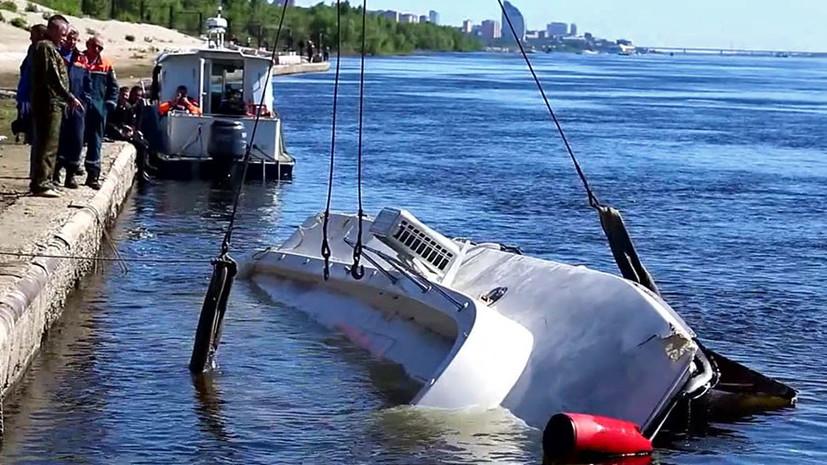 «Не предотвратил выход судна»: владелец лодочной станции задержан после гибели на Волге 11 пассажиров катамарана