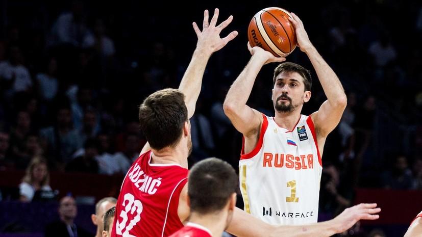 Баскетболист Швед может пропустить ближайшие матчи квалификации Кубка мира — 2019