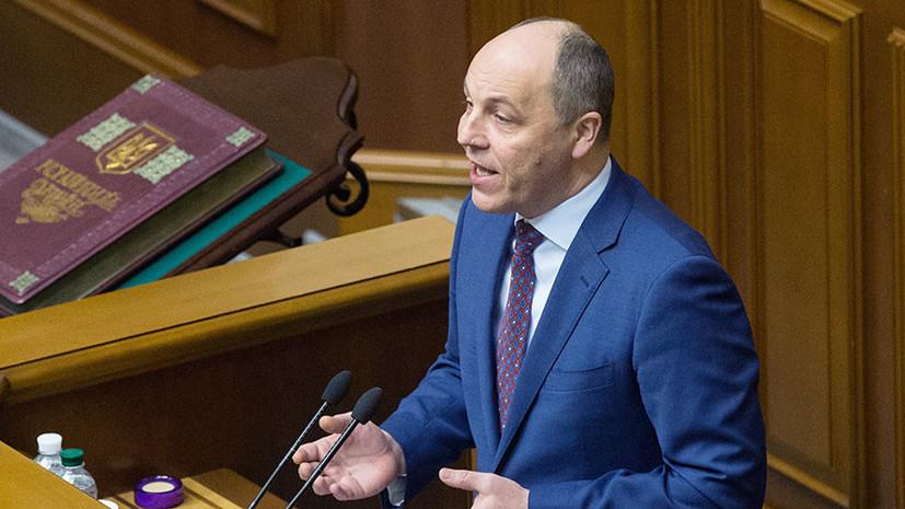В Совфеде оценили планы Киева вместе с Лондоном противодействовать «российской агрессии»