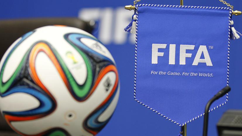 Экс-директор по коммуникациям ФИФА предсказал результаты голосования по выбору места проведения ЧМ-2026