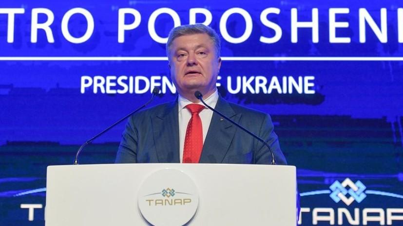 Порошенко попросил политиков Сербии не проводить «антиукраинскую кампанию»