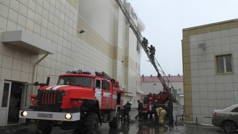Защита обжаловала продление ареста командиру пожарного звена в Кемерове
