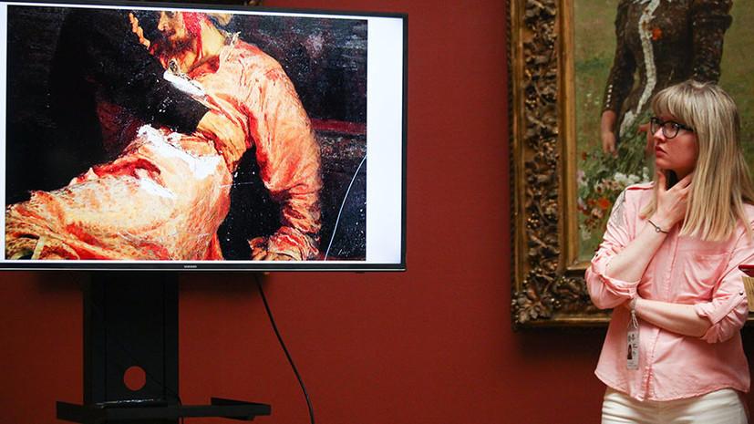 Прокурор заявила, что ущерб картине Репина составил не менее 30 млн рублей
