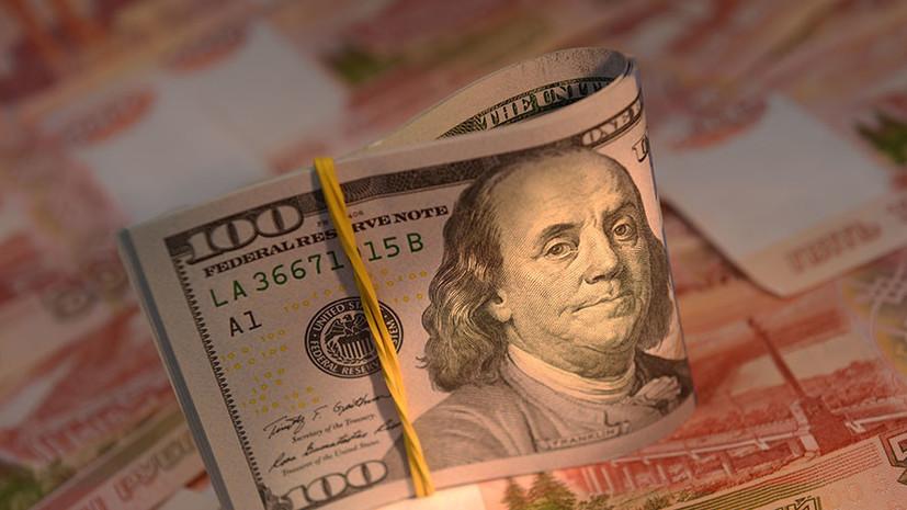 Июньское похолодание: впервые за месяц курс доллара превысил 63 рубля