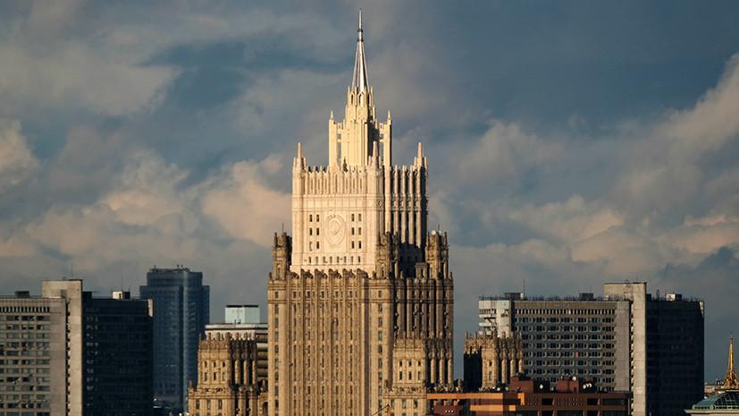 «Политическое безрассудство»: в МИД РФ ответили на заявления Минюста США о поставках россиянами авиатоплива в Сирию