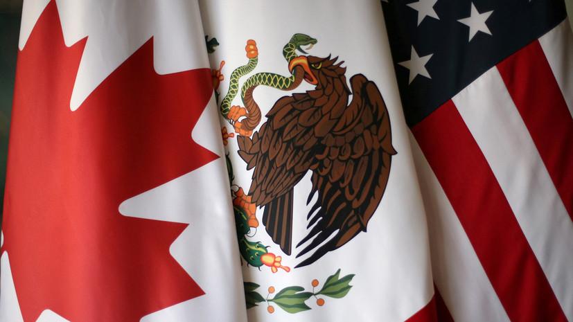 РФС поддержал заявку США, Канады и Мексики на выборах места проведения ЧМ-2026 по футболу