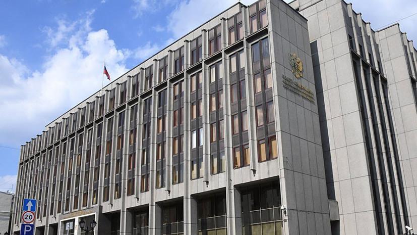 В Совфеде оценили меморандум Украины в ООН с обвинениями против России