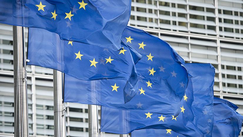 ЕСнужна новая политика поотношению к РФ — руководитель МИД Германии