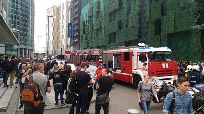 Источник: в Москве более 600 человек эвакуировали из офиса компании «Атомэнергопроект»