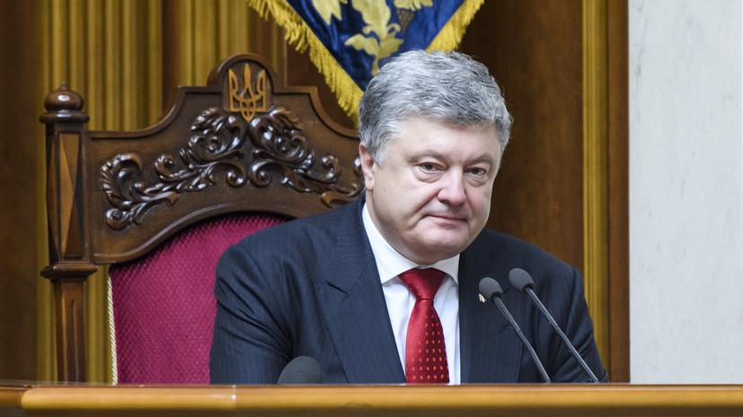 Порошенко прокомментировал решение Европарламента о выделении Украине €1 млрд
