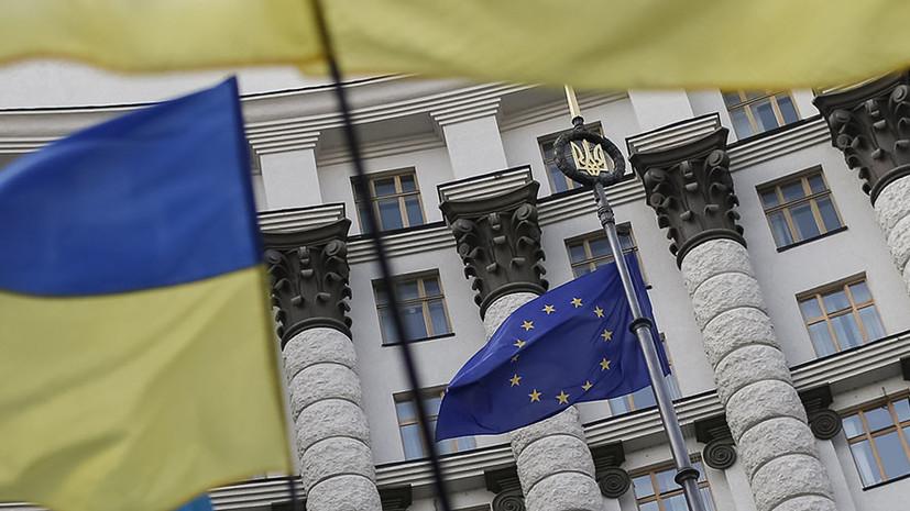 Эксперт оценил решение Европарламента выделить Украине €1 млрд