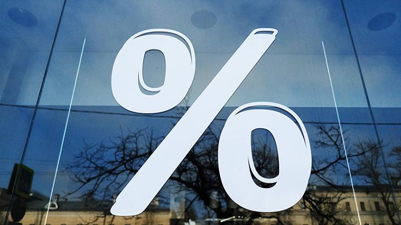 Объём кредитов для бизнеса в Башкирии сократился на 12% в первом квартале