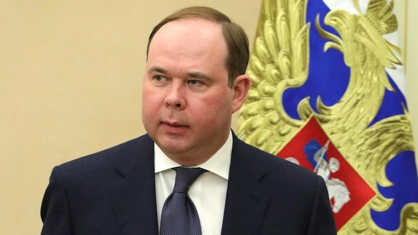 Вайно вновь назначен главой администрации президента России