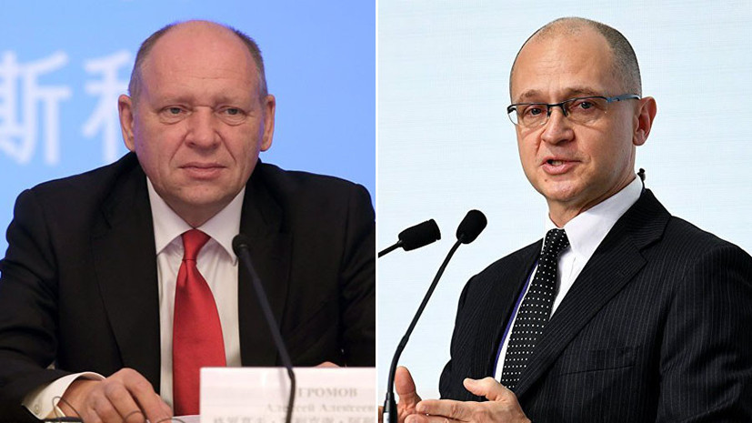 Путин переназначил Громова и Кириенко первыми заместителями главы администрации президента