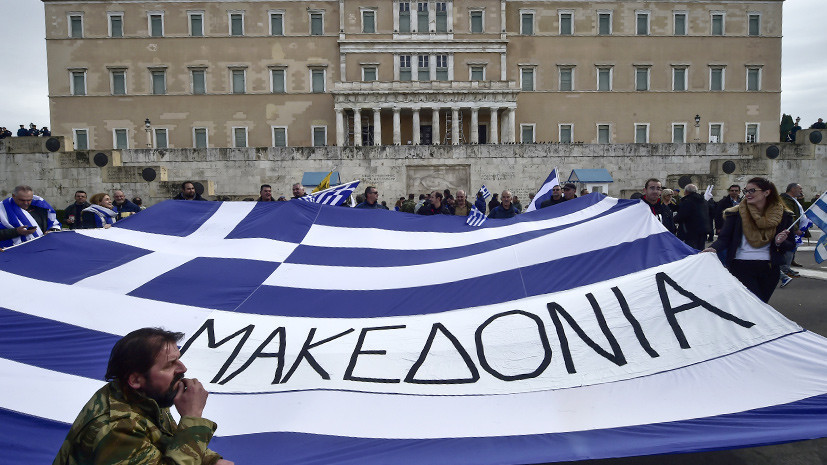 «Политическая самодеятельность»: готовы ли власти Македонии переименовать страну ради вступления в НАТО