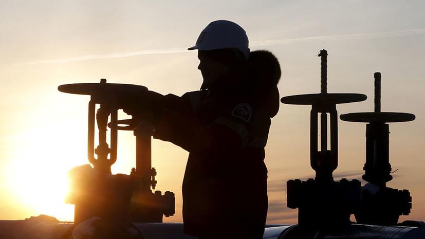 Трамп прокомментировал нынешний уровень цен на нефть