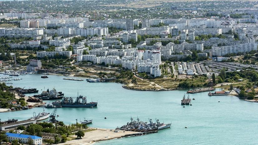 Инвестиции в основной капитал в Севастополе выросли на 41,6% в первом квартале