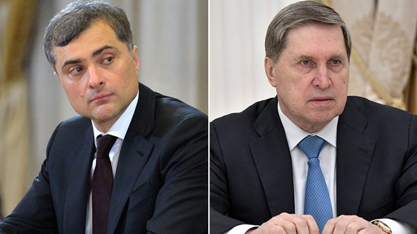 Сурков и Ушаков сохранили посты помощников президента России