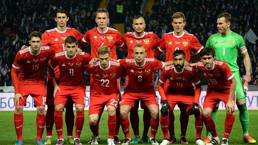 Сборная России сыграет в красной форме в матче открытия ЧМ-2018