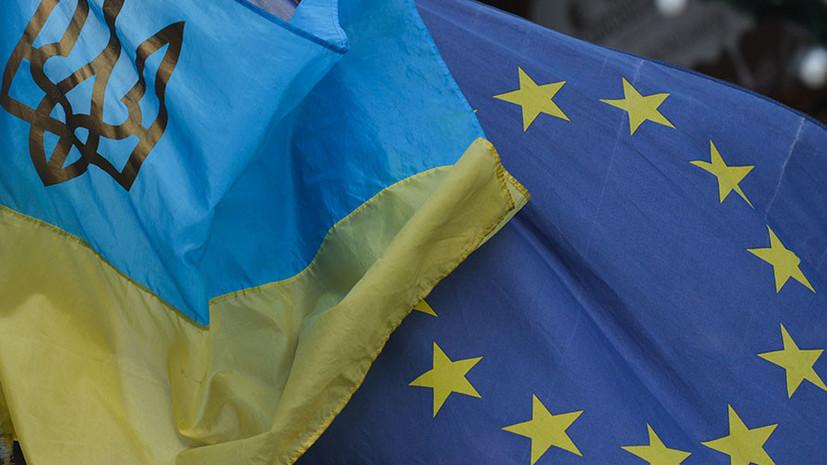 Европарламент назвал условие получения Украиной €1 млрд