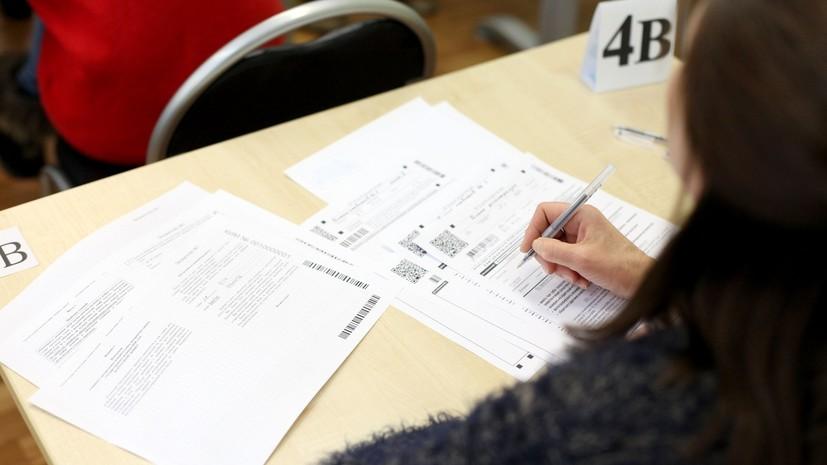 Рособрнадзор подвёл итоги устного этапа ЕГЭ по иностранным языкам