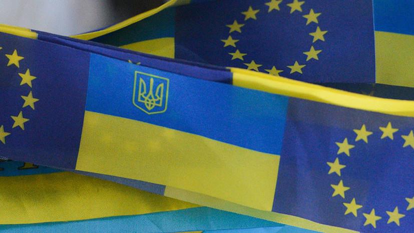 В Совфеде прокомментировали решение Европарламента выделить Украине €1 млрд