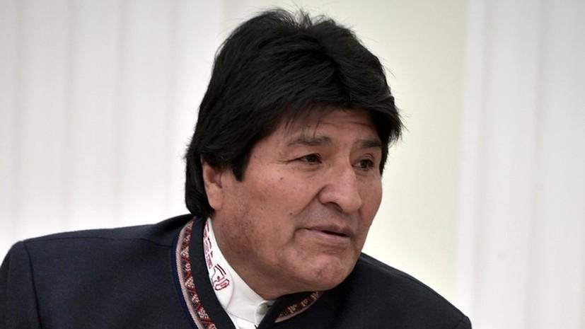 Эво Моралес назвал Совбез ООН «советом опасности»