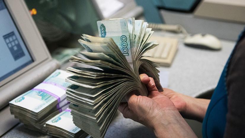 Эксперт прокомментировал переход россиян от сберегательной модели поведения к потребительской