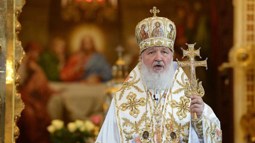 Патриарх Кирилл — о сборной России и ЧМ-2018: остаётся только надеяться и молиться, чтобы всё было правильно и достойно