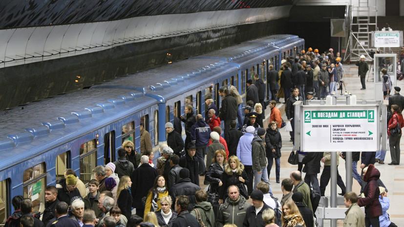 Новосибирское метро продлит работу в дни матчей сборной России по футболу