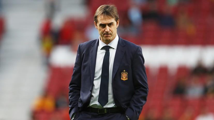 Лопетеги прокомментировал свою отставку с должности главного тренера сборной Испании