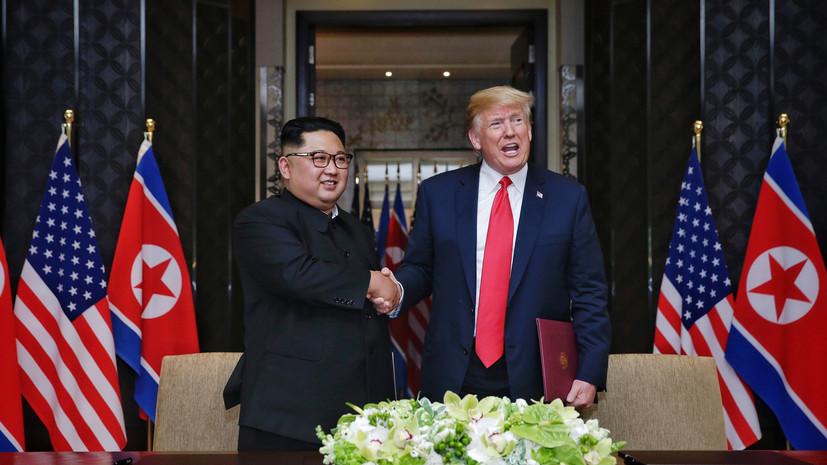 Эксперт оценил перспективы отношений США и КНДР