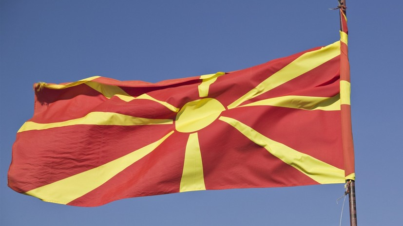 Эксперт прокомментировал ситуацию с переименованием Македонии