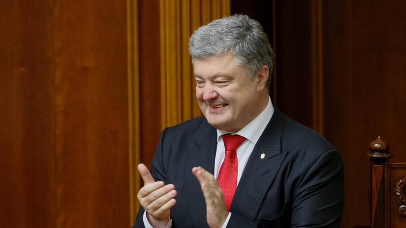 Эксперт оценил заявление Порошенко о Трансанатолийском газопроводе