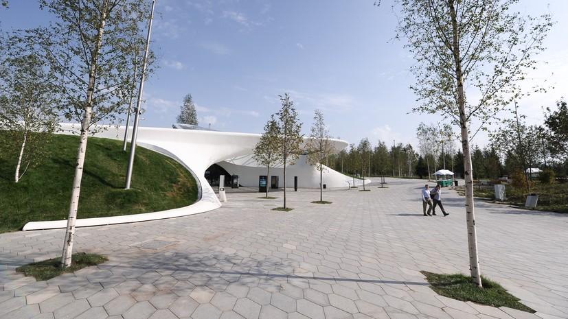 Фестиваль Московского урбанистического форума откроется 17 июля в парке «Зарядье»