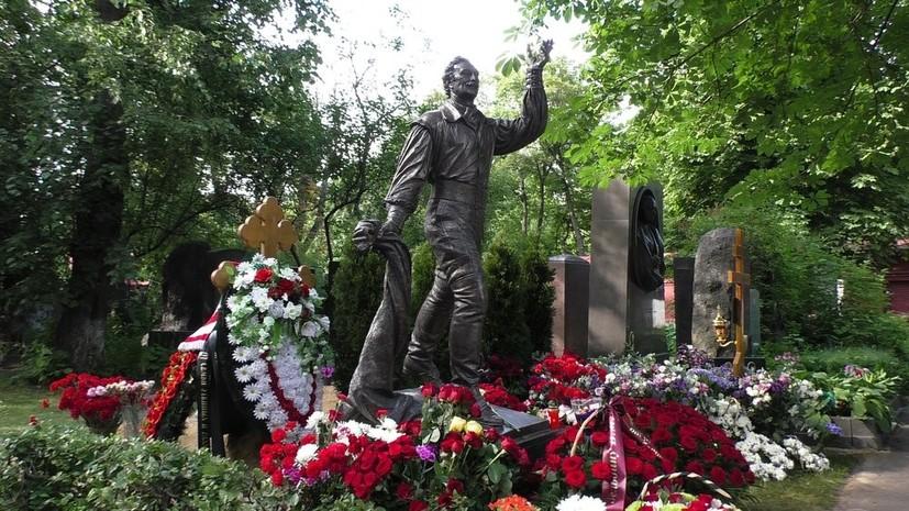 На Новодевичьем кладбище в Москве открыли памятник Владимиру Зельдину