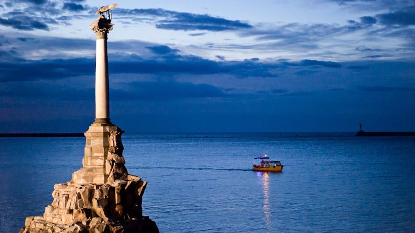 «Феномен фундаментальной русскости»: почему Севастополь занимает особое место в истории России
