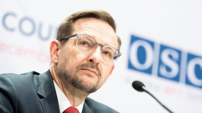 Пранкеры обсудили с генсеком ОБСЕ ситуацию вокруг Вышинского