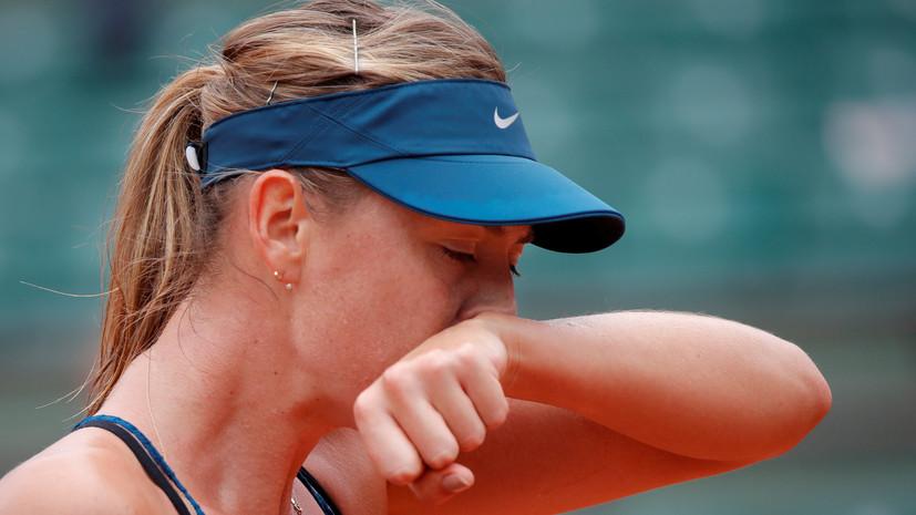 Шарапова снялась с теннисного турнира в Бирмингеме