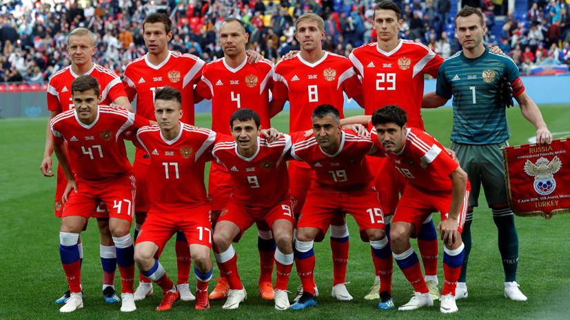 Моуринью предсказал результат матча между сборными России и Саудовской Аравии на ЧМ-2018
