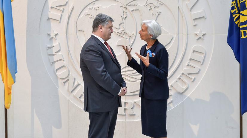 «Амнистия топ-коррупционеров Украины»: как Киев решил перехитрить МВФ