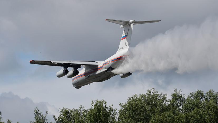 В Подмосковье самолёт МЧС сбросил тонны воды на полицейских