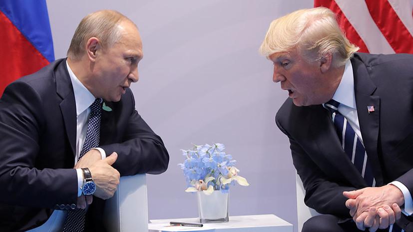 Эксперт оценил возможность проведения встречи Путина и Трампа в Австрии