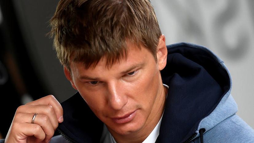 Аршавин: в России любят иностранцев, особенно когда они тратят здесь свои деньги