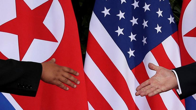 Президент Южной Кореи назвал большим успехом итоги саммита США и КНДР