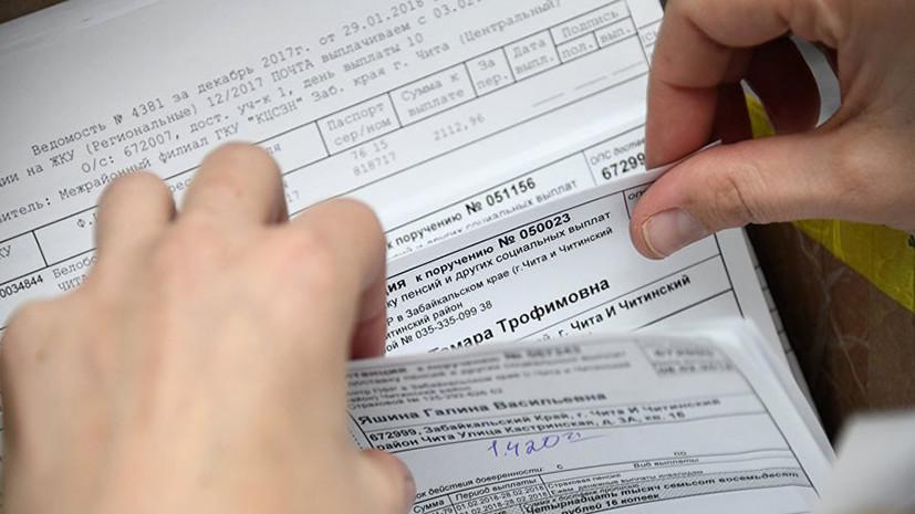 Опрос: большинство российских граждан не поддерживают повышение пенсионного возраста