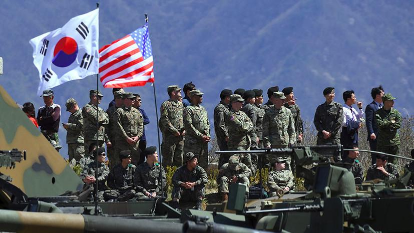 «Поворотный момент»: США намерены объявить об отмене учений на Корейском полуострове