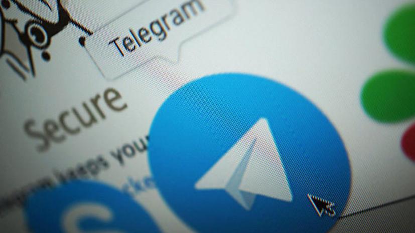 Мосгорсуд отказался отменить решение о блокировке Telegram в России