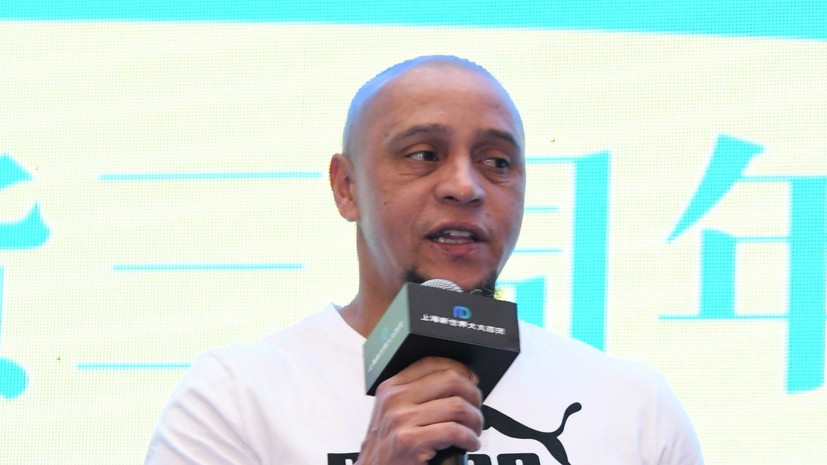 Роберто Карлос сравнил ЧМ-2018 в России с бразильским карнавалом