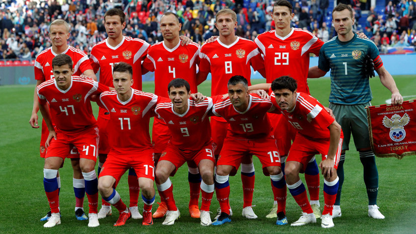 Одна на всех: почему стоит болеть за сборную России на ЧМ-2018